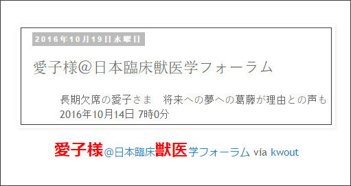 http://tokumei10.blogspot.com/2016/10/exit-japanese-dragon.html