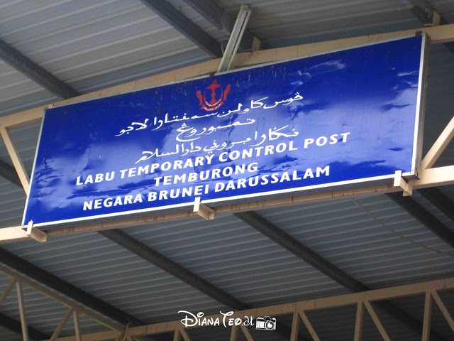 KK Road Trip to Brunei 09