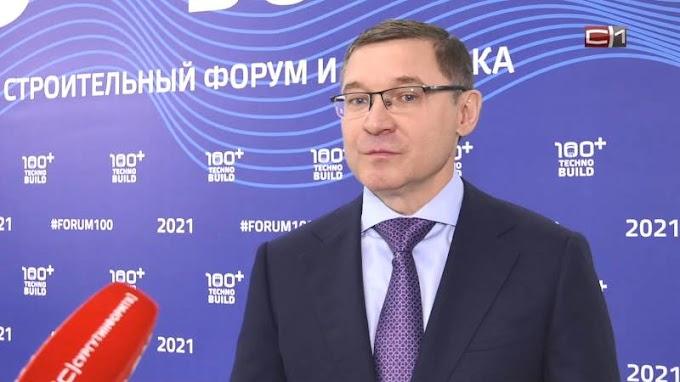 Владимир Якушев о будущем Сургута в эксклюзивном интервью СургутИнформ-ТВ