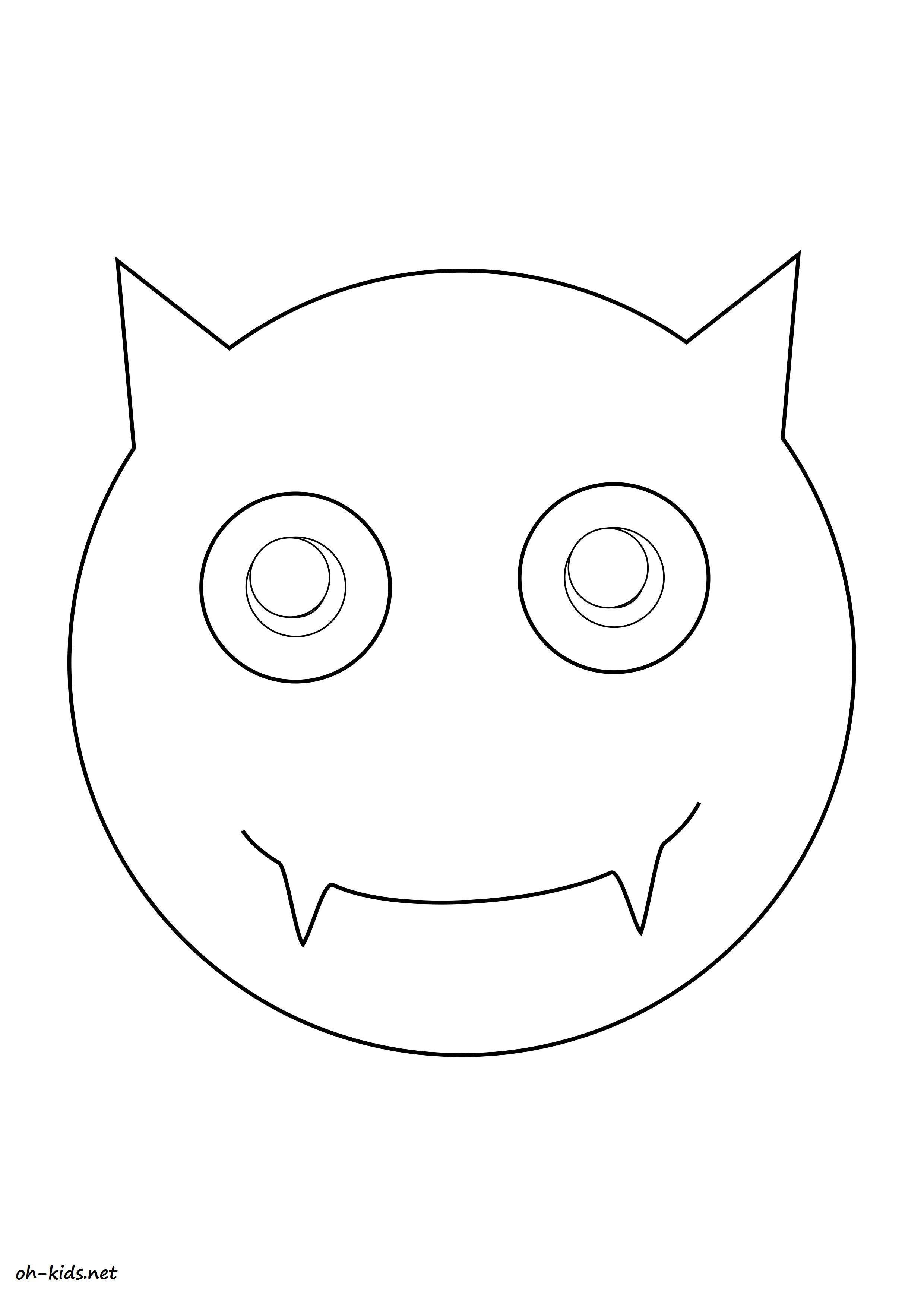 coloriage de smiley  imprimer Dessin 768