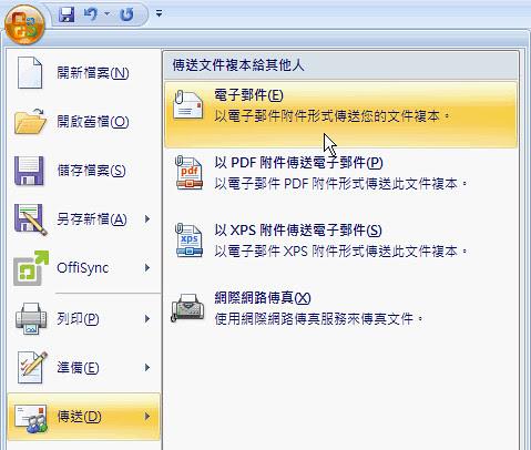 webmail-09