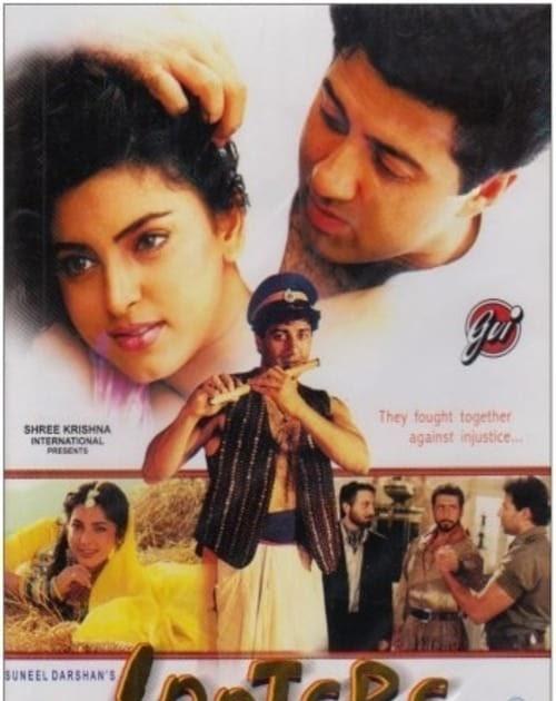 Ver Película Lootere (1993) Sin Registrarse Completa En
