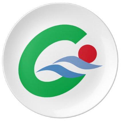 Japan Prefecture Flag. Dinner Plate