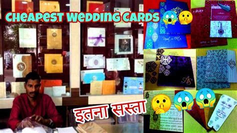 Wedding Card Market in Delhi   Wholesale & Retail