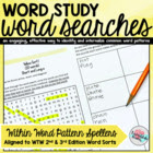 Words Their Way Word Searches Within Word Pattern Spellers