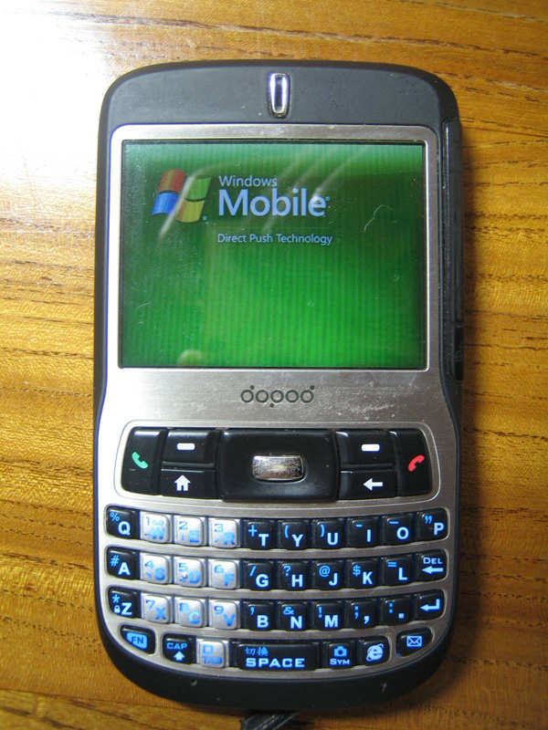 Windows Mobile 5: 2005