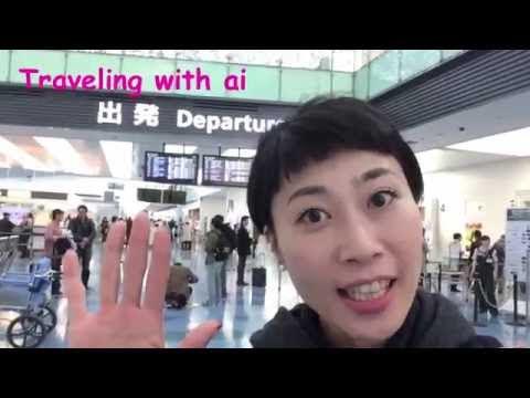 .AI 會讓旅遊成為一門好生意嗎?