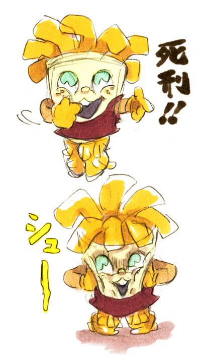 SPbooy エスピーボーイ(シエ口)