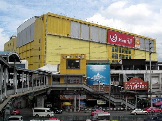 Union Mall Bangkok Map,Tourist Attractions in Bangkok Thailand,Things to do in Bangkok Thailand,Map of Union Mall Bangkok,Union Mall Bangkok accommodation destinations attractions hotels map reviews photos