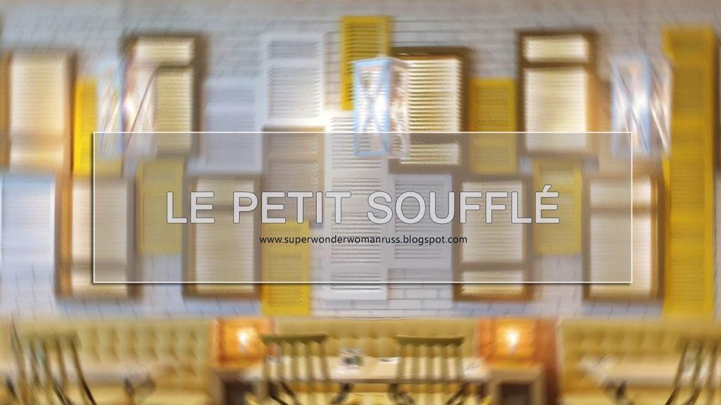 Le Petit Soufflé, Century City Mall