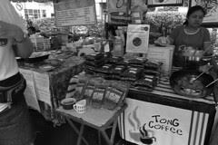 Salcedo Market - TonG Coffee