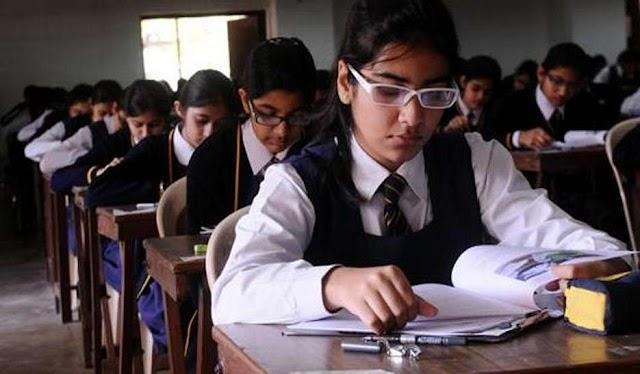 Rajasthan Class 9th, 11th Time Table 2021: 9वीं और 11वीं की वार्षिक परीक्षाओं का टाइम टेबल जारी, यहां से करें चेक