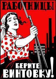 Imagini pentru la mujer en la revolucion sovietica