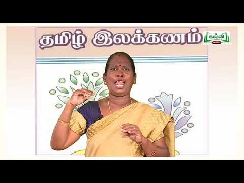 7th Tamil Bridge Course முடிவில் ஒரு தொடக்கம், அணி இலக்கணம் நாள் 3&4 Kalvi TV