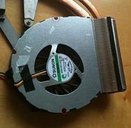 Laptop Fan with Screws Circled