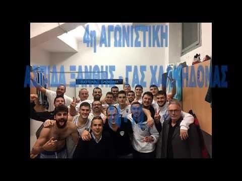 Οι δηλώσεις των προπονητών μετά το τέλος του αγώνα Ασπίδα Ξάνθης-Χαλκηδόνα για την Β΄ Εθνική ανδρών