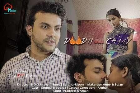 Doodh Wali Chaay (2021) - LoveMovies Short Film