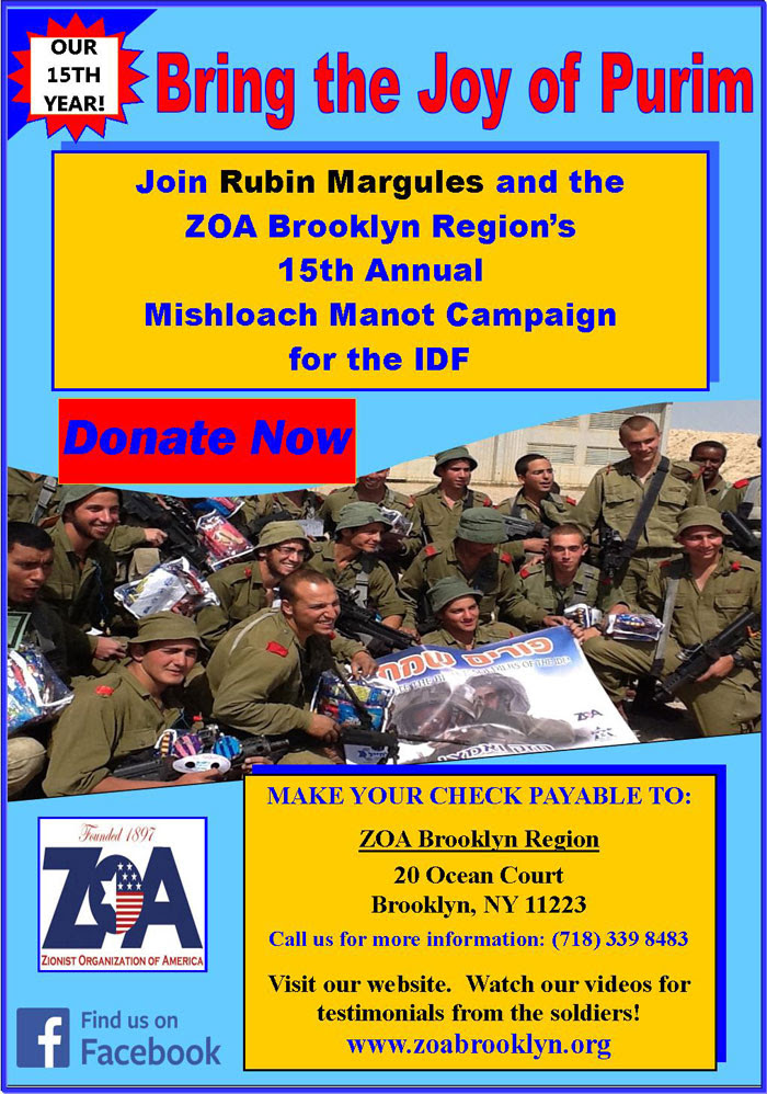 ZOA 15th Annual Mishloach Manot Campaign