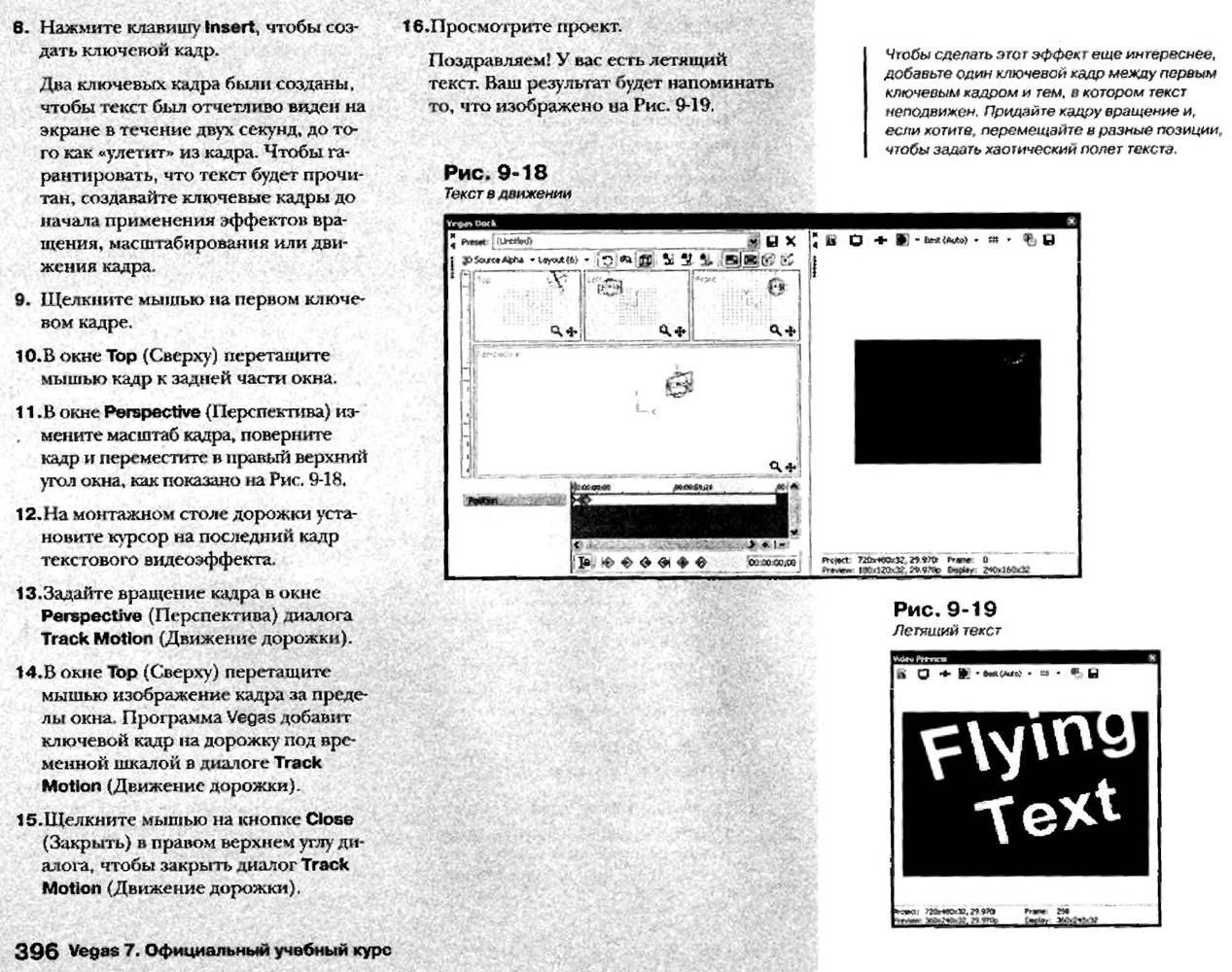 http://redaktori-uroki.3dn.ru/_ph/12/958893399.jpg