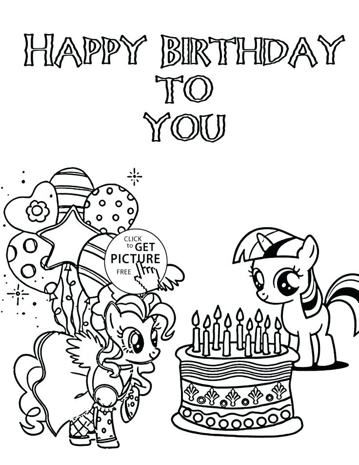 Happy Birthday Balloons Coloring Pages at GetColorings.com ...