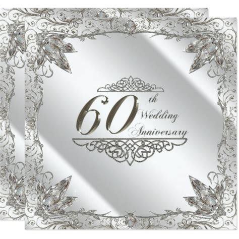 Flourish 60th Diamond Wedding Anniversary Invite   Zazzle