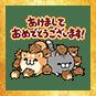 http://line.me/S/sticker/12854