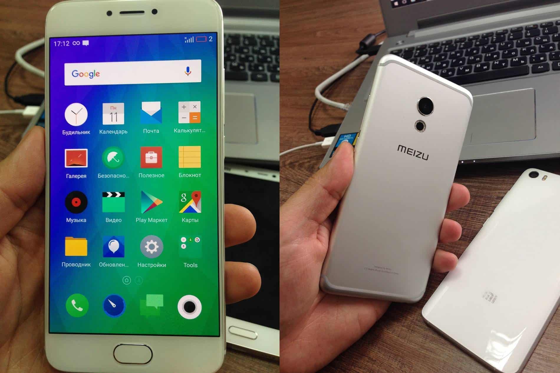 شركة Meizu ستقوم باطلاق هواتف ذكية  بمواصفات عالية وأثمنة مناسبة