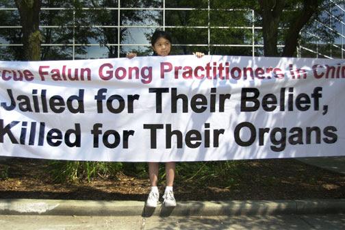 http://en.minghui.org/emh/article_images/2006-08-23-Lima.jpg