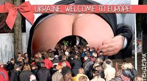 Картинки по запросу Украина в ЖОПЕ
