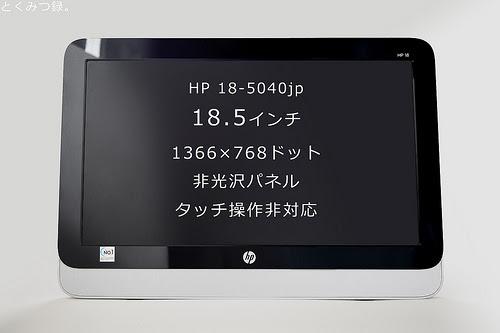 HP 18-5040jp