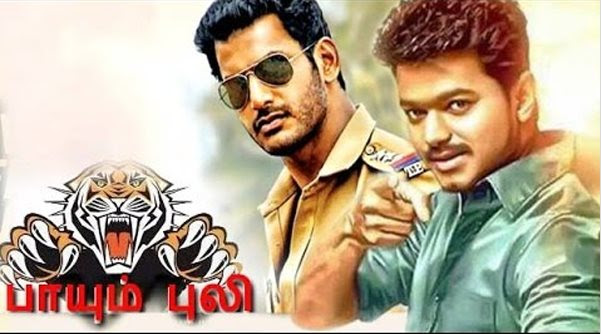 Vishal's Paayum Puli release date pushed, not clasing with Vijay's Puli