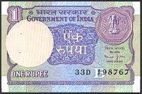 indP.78Ae1Rupee1990sig.46WK.jpg