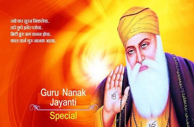 गुरु नानक जी का अद्भुत चमत्कार, साधुओं की धूनियां बुझ गईं लेकिन बरसात में भी जलती रही गुरु की धूनी