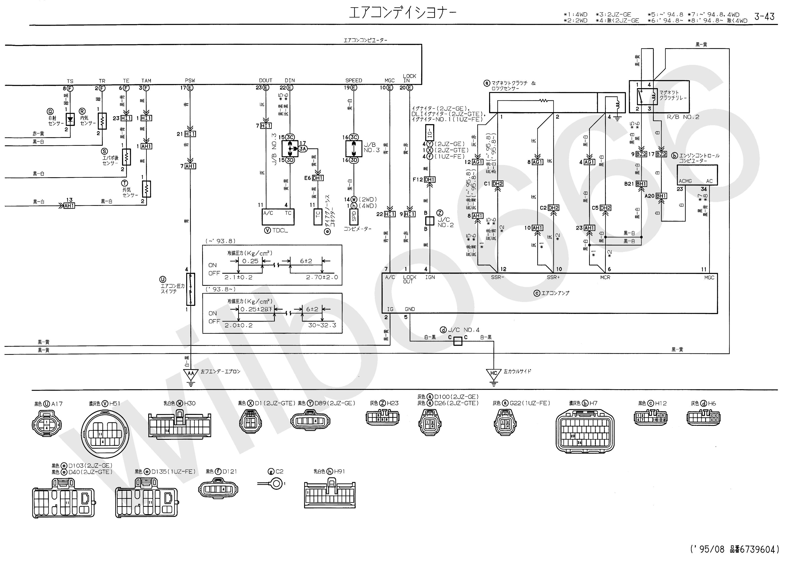 2001 Toyotum Camry Wiring Harnes
