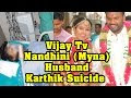 Shocking! Actress Nandini's (Myna) Husband Karthikeyan Commits Suicide |...