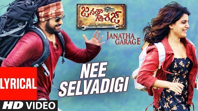 Nee Selavadigi Lyrics - Janatha Garage Lyrics in Telugu and English