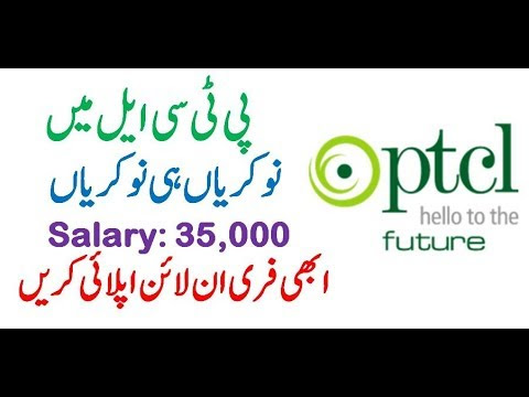 PTCL - Pakistan Telecommunications Company Announced Multiple Post All Pakistan can Apply 2019