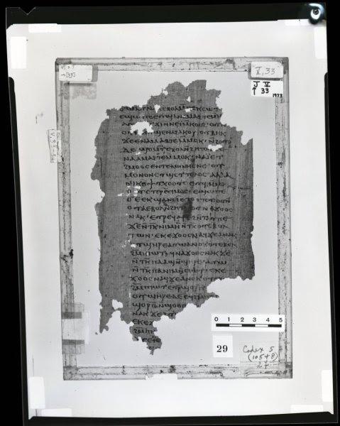 Textebibliqueengrec