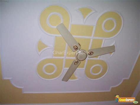 drawing room ceiling designs design bookmark