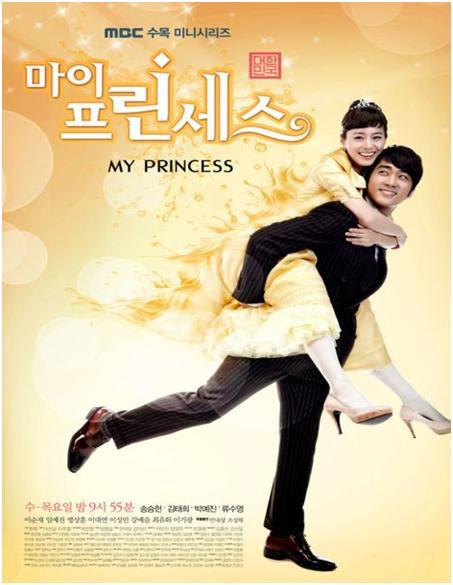 [Review K-Drama] My Princess