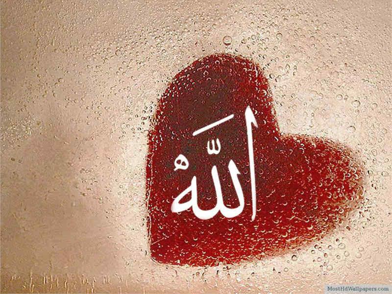 400+ Wallpaper Allah Is Great  Gratis