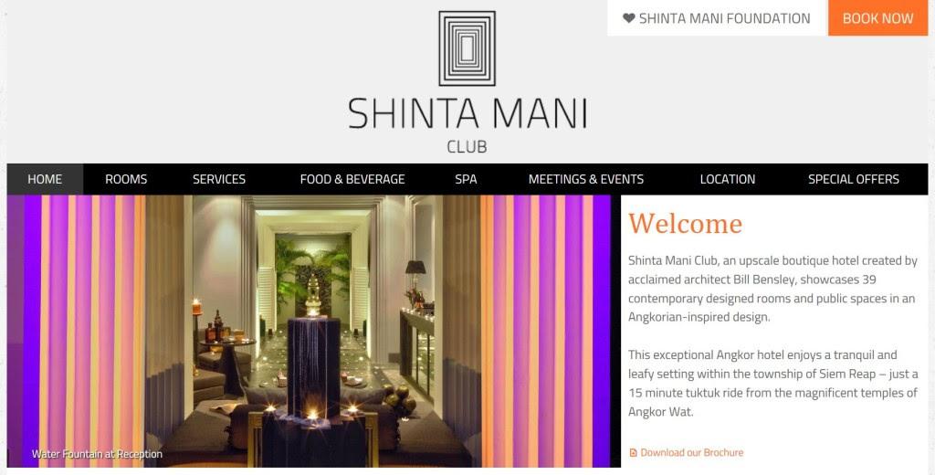 Shinta Mani Club Reception Fountain