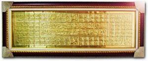 Kaligrafi Kuningan Asmaul Husna Jual Mebel Jepara Jual