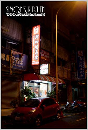 新加坡美食01