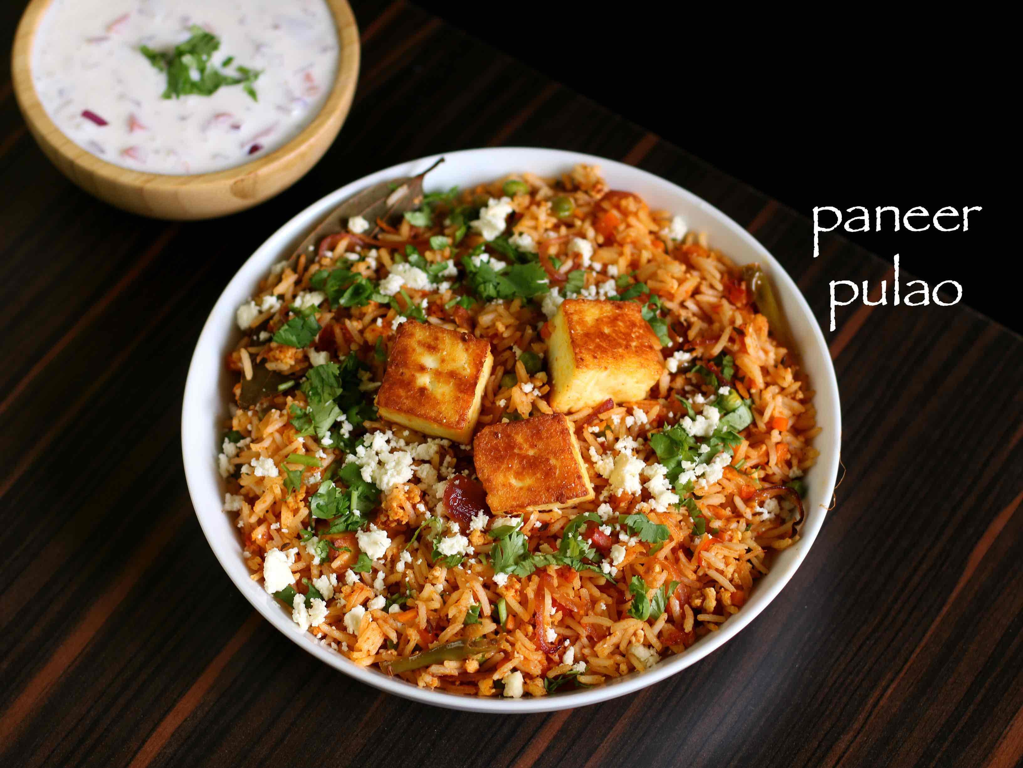 paneer pulao recipe | how to make paneer peas pulav recipe