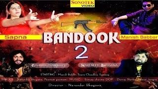 Bandook - Song Download from Spoken Word @ JioSaavn