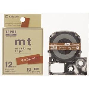 KING JIM テプラPROカートリッジ マスキングテープ「mt」ラベル チョコレート SPJ12KC