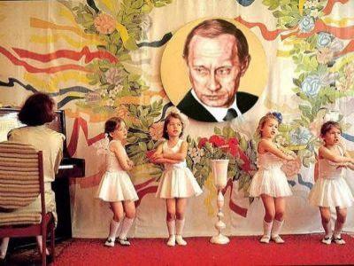 Спасибо тов. Путину за наше счастливое детство. Фото: blin.com.ua