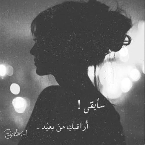 رمزيات بنات رماديه حزينه Makusia Images