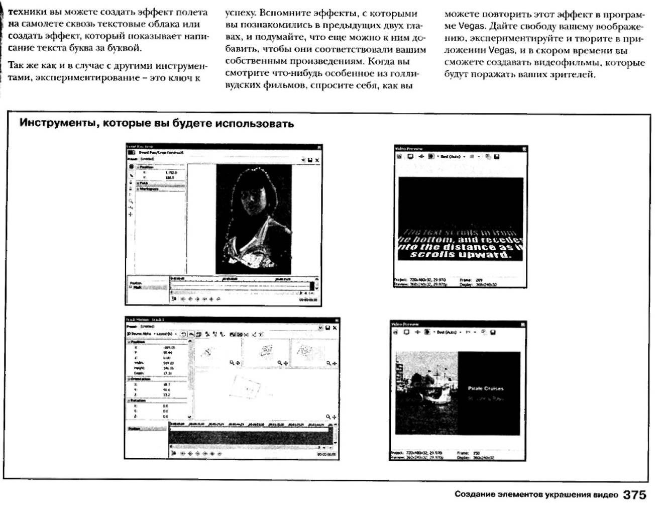 http://redaktori-uroki.3dn.ru/_ph/12/645484892.jpg